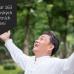 Čínská zdravotní cvičení proti bolestem zad