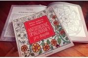 První česká kniha omalovánek pro dospělé